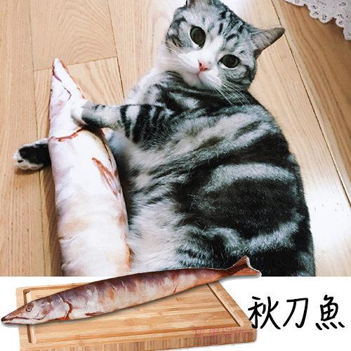 仿真造型烤秋刀魚玩具/抱枕-翹翹鬍子