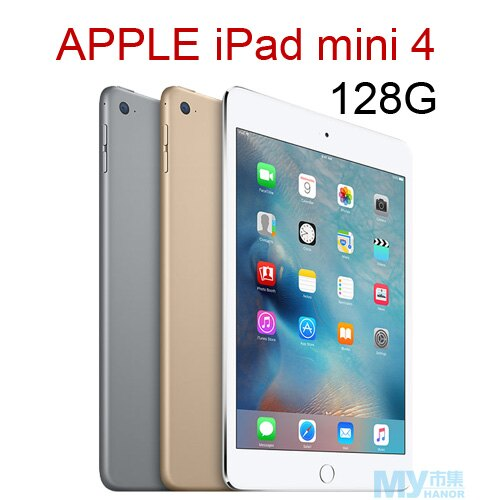 【預購商品】APPLE iPad mini 4 128GB WIFI版 平板電腦