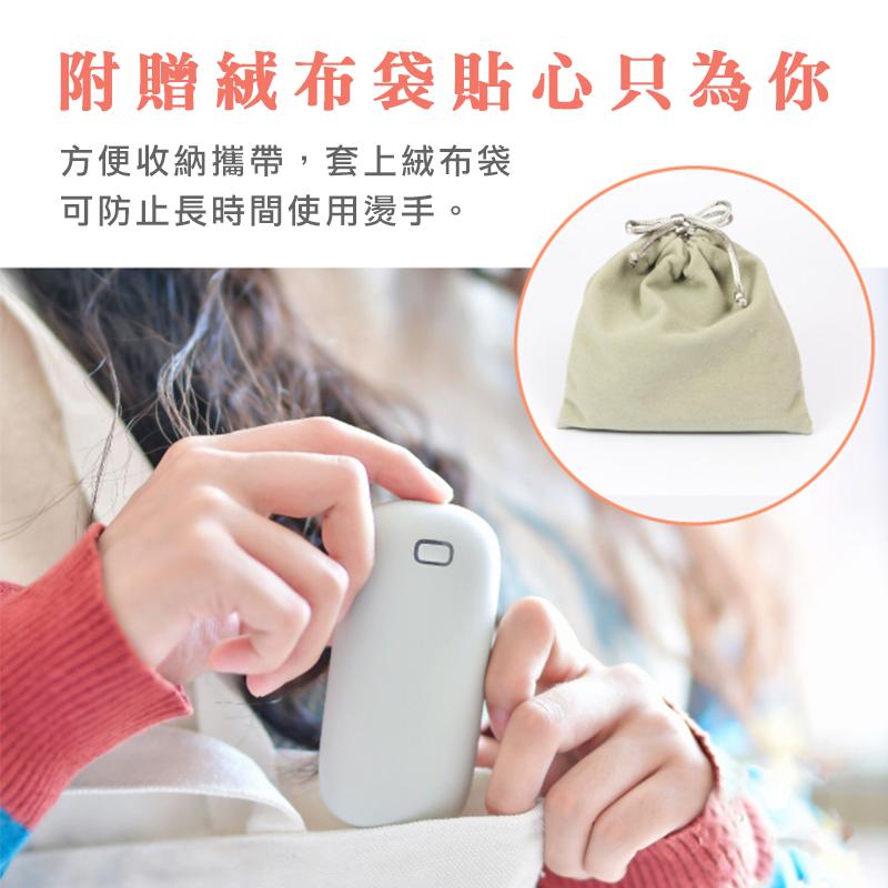 【充電式暖暖寶】暖暖包 暖暖蛋 暖手寶 電暖蛋 充電式暖暖包 電暖包 保溫包 電暖器【AB460】 7