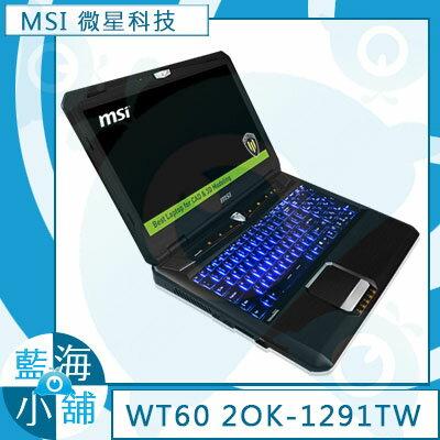 MSI 微星 WT60 2OK(3K IPS Edition)-1291TW 繪圖筆電 筆記型電腦 (i7-4810MQ/K3100M-4G/256G SSD+1TB/W7P/WQHD+) ★活動★