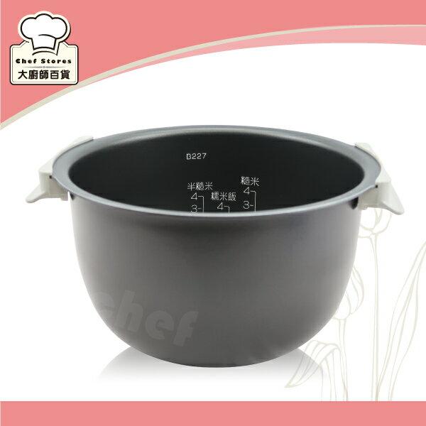 象印電子鍋原廠內鍋B227適用NH-VBF10NH-VCF10-大廚師百貨