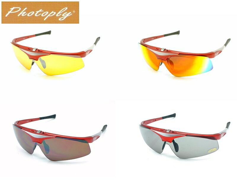 又敗家@台灣品牌PHOTOPLY可換鏡片/可掀式大聯盟眼鏡4-in-1(含四種鏡片,IR紅外線/POL寶麗萊偏光/ND2夜視/CD12藍光鏡片)台灣製造富哆來4in1四合一變色眼鏡寶麗眼鏡抗紅外光眼鏡夜視眼鏡大聯盟MLB眼鏡大聯盟太陽眼鏡保護眼鏡太空眼鏡防爆眼運動太陽眼鏡多用途多功能眼鏡太陽運動眼鏡,適明暗亮度反差大的環境騎車開車機車摩托車騎腳踏車單車自行車公路車登山車快遞貨運司機計程車司機外務業務打高爾夫球