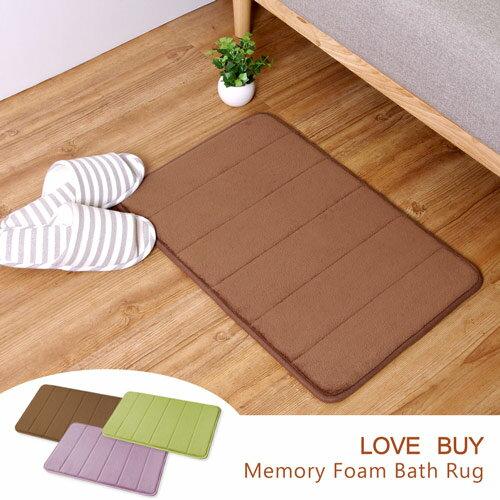 【LoveBuy】日式簡約記憶海棉止滑地墊腳踏墊(59x40cm)(3色任選)