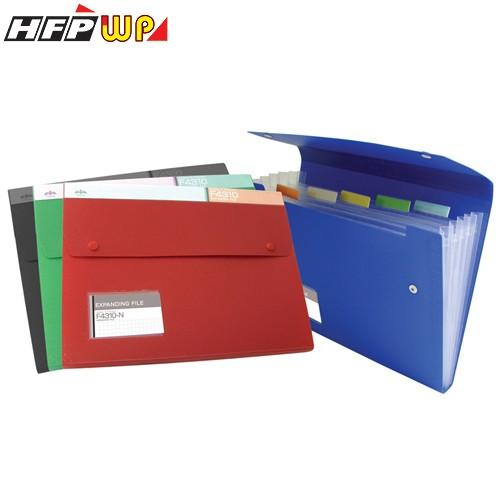 6層 A4 扣型風琴夾 加名片袋 環保無毒  F4310~N  HFPWP