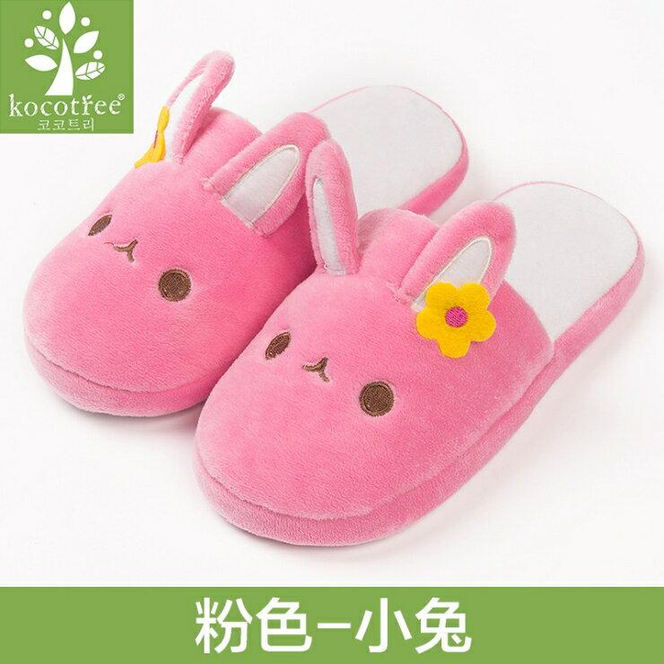 Kocotree◆秋冬新款可愛小兔小熊防滑保暖室內居家兒童拖鞋-粉色小兔