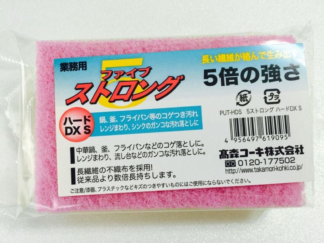 TAKAMORI 不織布海綿 海綿菜瓜布 海綿五倍強 強硬PUT~DXS業務 S~size