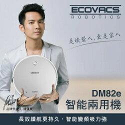 ★快速到貨★【Ecovacs】地面清潔機器人 DM82e