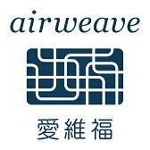 台灣愛維福airweave