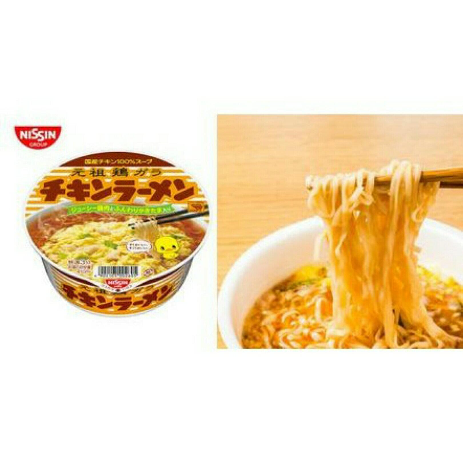 有樂町進口食品 日本旅遊必敗 暢銷經典NO.1 日清元祖雞碗麵 4902105002605 1