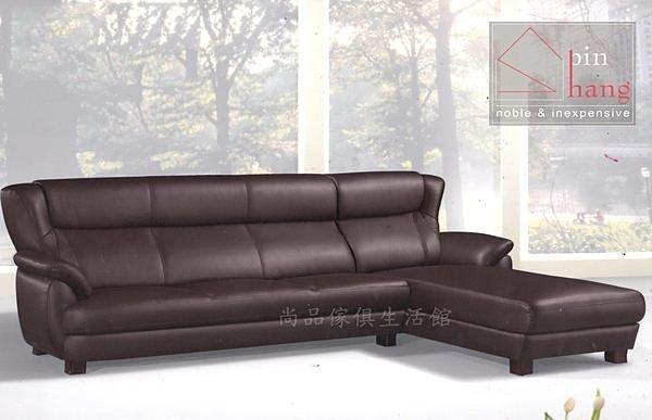 【尚品家具】708-07 羅莎L型半牛皮沙發~台灣製造.可訂色