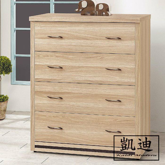 【凱迪家具】Q32 漢娜原切橡木3尺大四斗櫃/大雙北市區滿五千元免運費