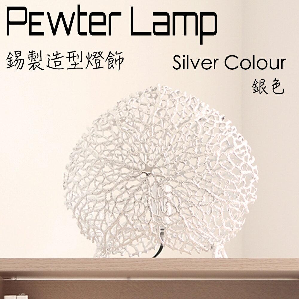 DeLife 台灣製錫製桃心型投影檯燈- 銀色 0