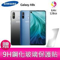 Samsung智慧型手機推薦到三星Samsung Galaxy A8s智慧型手機 贈『9H鋼化玻璃保護貼*1』▲最高點數回饋10倍送▲就在飛鴿3C通訊推薦Samsung智慧型手機