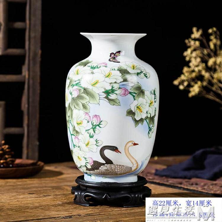 現代創意客廳擺件新中式干花瓶陶瓷景德鎮家居飾品插花裝飾品花瓶