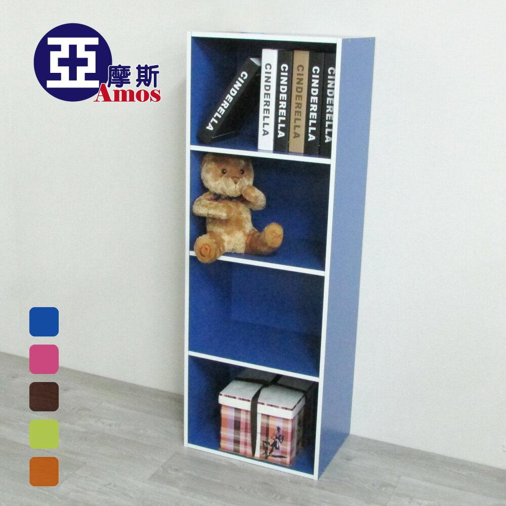 收納櫃 置物櫃 【TAA004】創意空間四層開放櫃 Amos 3