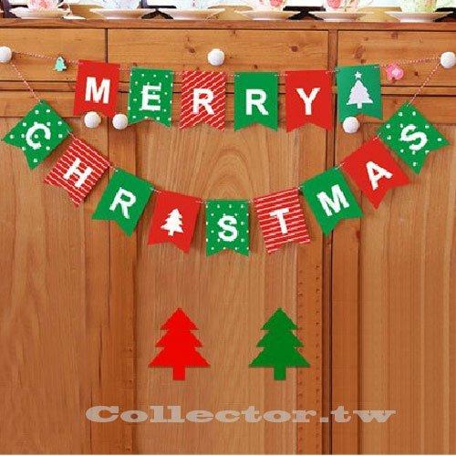 【P15102103】韓版派對聖誕快樂彩旗套裝 節慶聚會 裝飾藝術