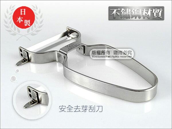 快樂屋♪日本製291636貝印削皮器【全鋼厚實握柄】皮引削皮刀