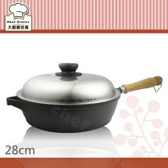 牛頭牌平底鍋小牛壓鑄陶瓷不沾平鍋28cm附不銹鋼上蓋-大廚師百貨