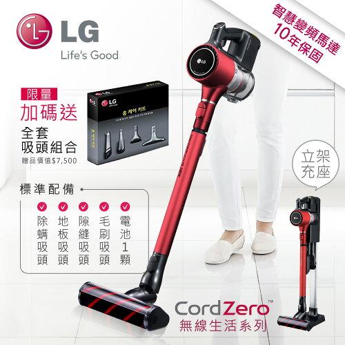 LG A9直立式手持無線吸塵器