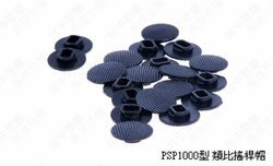 SONY PSP 1000 1007 類比蓋 類比頭 類比帽 搖桿帽 搖桿頭 香菇頭 專業維修服務【台中恐龍電玩】