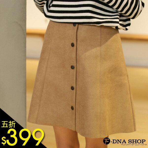 F-DNA★單排扣麂皮A字裙短裙(SML)【ETA1919】