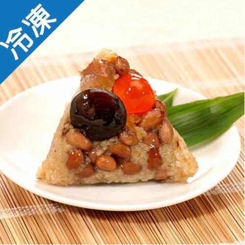 福源蛋黃香菇花生肉粽6粒/包【愛買冷凍】