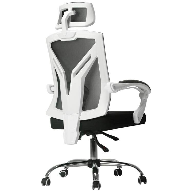 遊戲椅電競椅辦公椅 家用椅子座椅轉椅 遊戲椅電競椅 人體工學椅電腦椅 JY【限時八折】