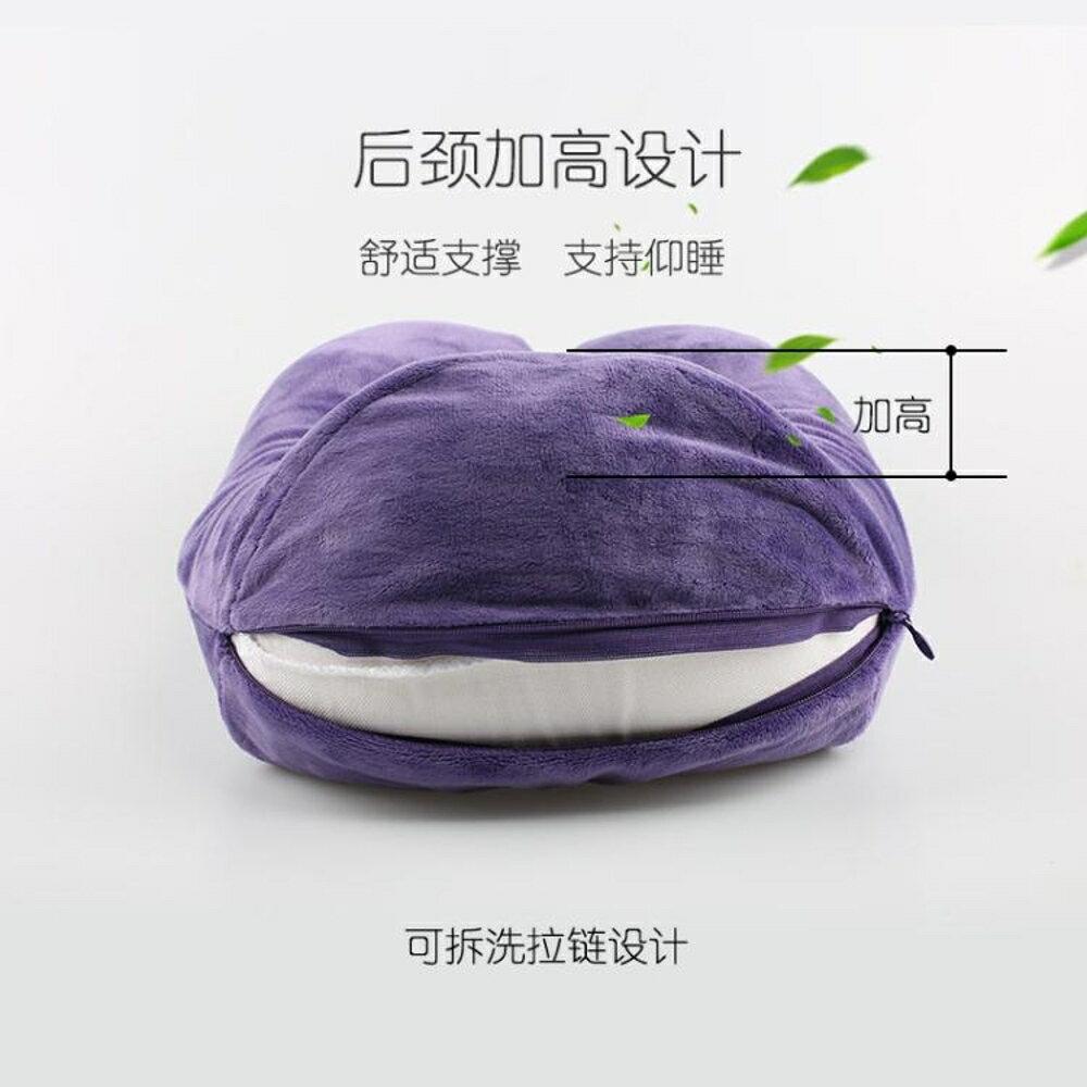 泰國天然乳膠護脖子u型枕午睡旅行枕脖枕頸椎枕飛機枕頭u形護頸枕 清涼一夏钜惠
