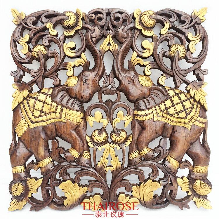 泰國工藝品木雕壁掛 大象實木雕花板 客廳掛件裝飾品木雕畫工藝品1入