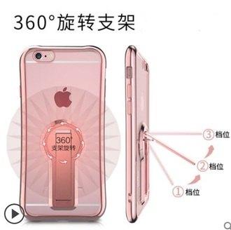 蘋果iPhone66Splus5.5吋非尼膜属360度旋轉支架手機殼