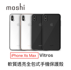 Moshi Vitros for iPhone XS Max 6.5吋 軟質 超薄透亮 手機保護殼
