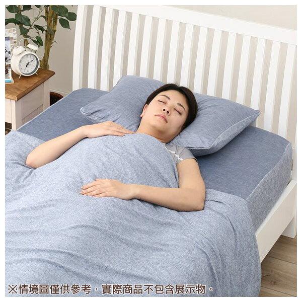 進階涼感 枕套 N COOL SP Q 19 NV 43×63 NITORI宜得利家居 2
