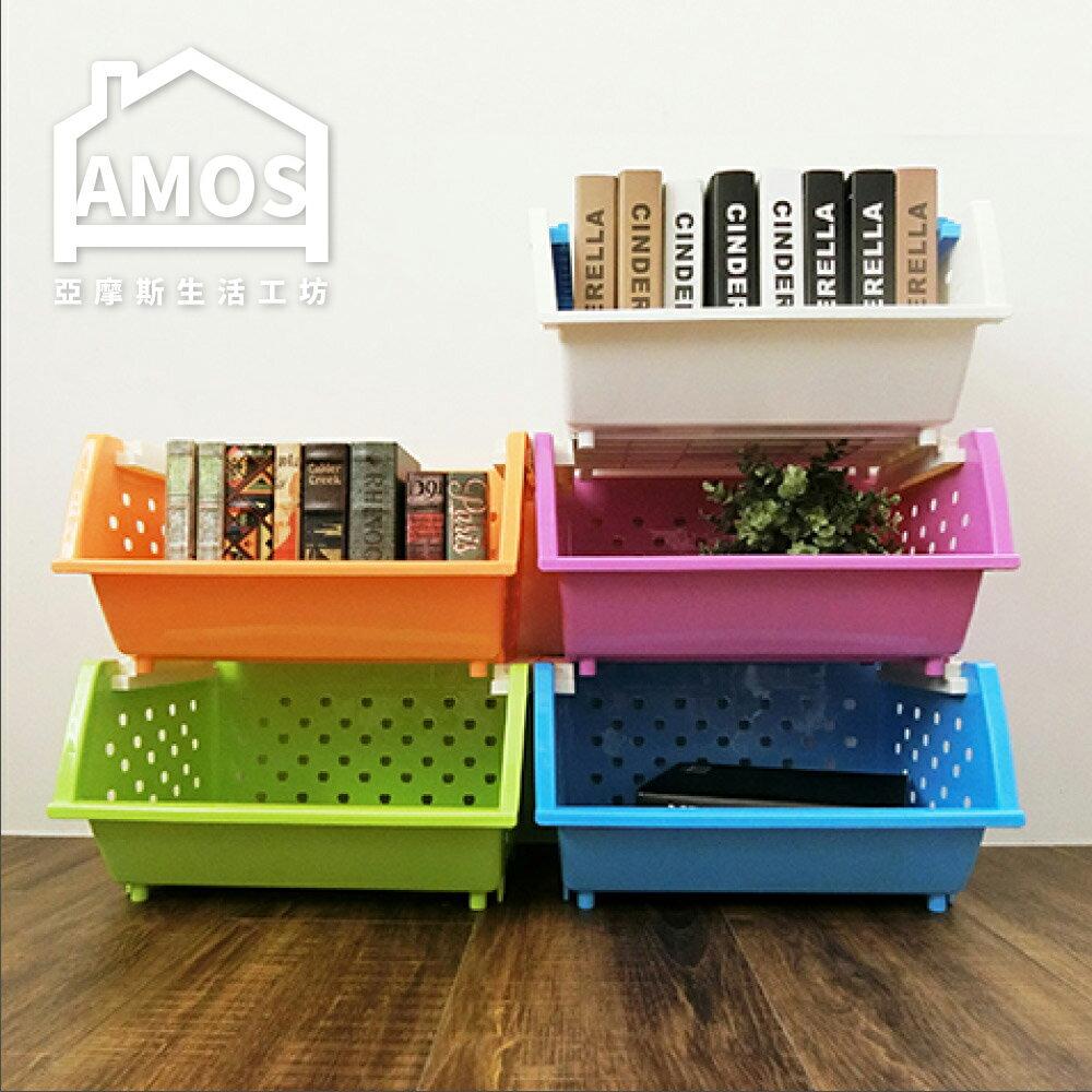收納籃 收納櫃 蔬果籃【GAN016】繽紛五層堆疊洞洞收納籃 Amos