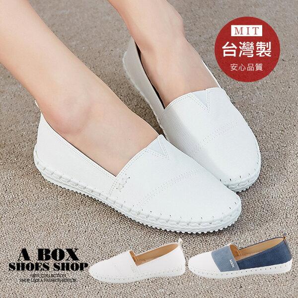 格子舖:【KI556】懶人鞋圓頭包鞋小白鞋V口伸縮帶套腳穿脫素面皮革MIT台灣製2色
