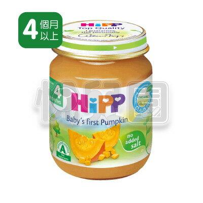 HiPP喜寶有機南瓜泥125g【悅兒園婦幼生活館】