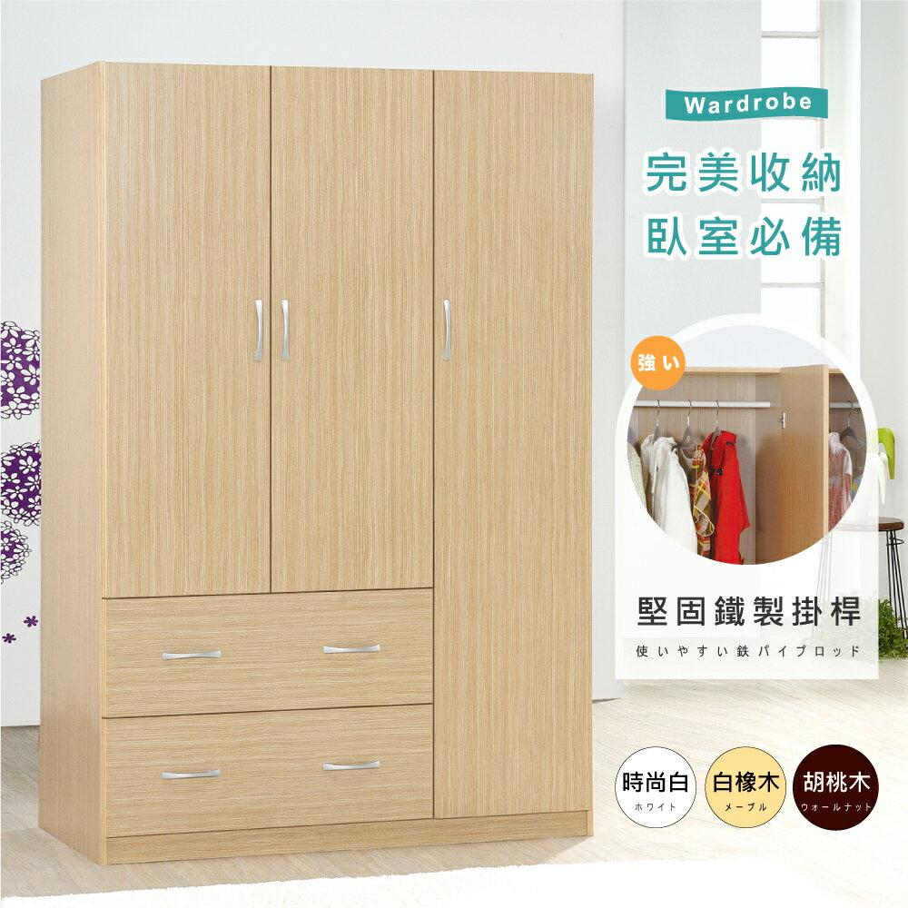 衣櫥 / 收納櫃 / 衣物收納 / DIY 三門二抽衣櫃《HOPMA》 0