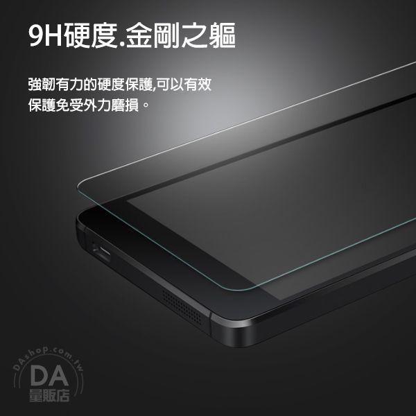 《DA量販店》Samsung Galaxy A7 2017 9H 滿版 曲面 鋼化 玻璃貼 保護貼膜(W96-0128)