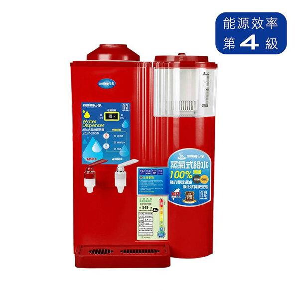 【日象】蒸氣式溫熱濾心開飲機紅色ZOP-5658