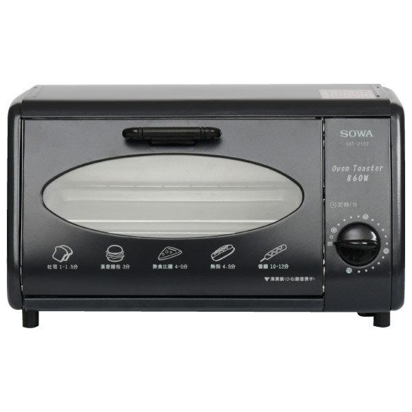 電烤箱SOT-2103 8L NITORI宜得利家居 2