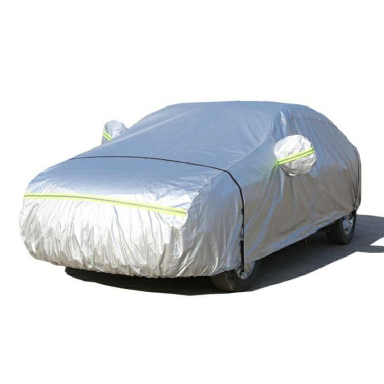 牛津布汽車車衣車罩車套外罩防曬防雨隔熱套子防塵遮陽罩通用四季