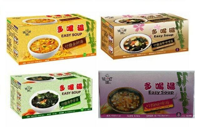 川田佳 竹鹽多喝湯系列 海帶芽湯(12入)/金針湯(10入)/海帶味?湯(8入)/酸辣湯(8入)