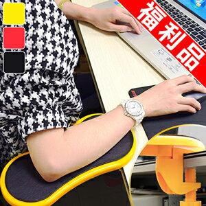 桌上手臂支撐架(福利品)(電腦支架子.桌用旋轉滑鼠托架.護腕墊護臂托手托板.人體工學手腕手肘護腕護手.3C週邊推薦哪裡買) C081-006--Z