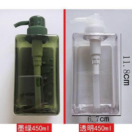 乳液分裝瓶 旅行分裝瓶套裝按壓式沐浴露洗髪水洗手液小瓶子方瓶可攜式乳液瓶『XY3412』