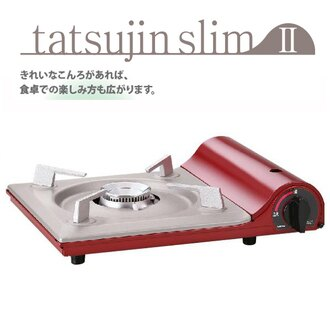 日本必買 免運/代購-日本製岩谷Iwatani-slim/CB-TAS-1/新色櫻花紅/磁式超薄型高效能瓦斯爐