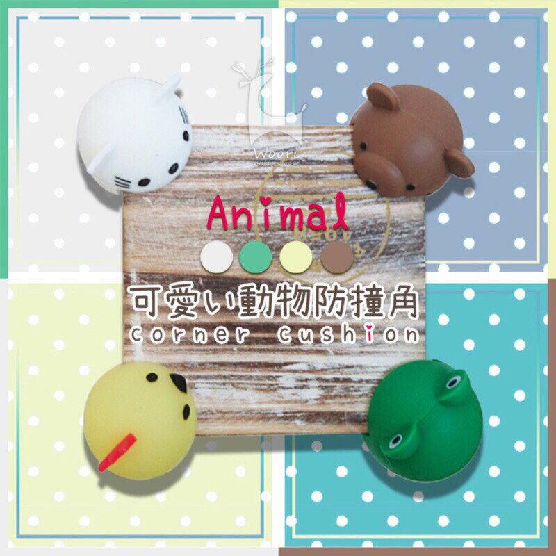 【日本設計】兒童防撞角/卡通動物造型矽膠防撞角/寶寶安全防護動物防撞角/防撞條/可愛桌角/桌角保護套/加厚護角3M貼(1組2入)