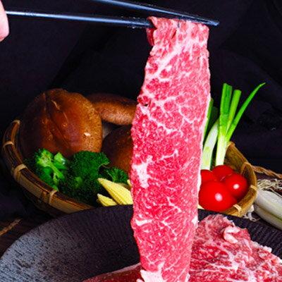 WAGYU特選★澳洲和牛霜降肉片★天然健康、牛肉中的極品~ ##A0061
