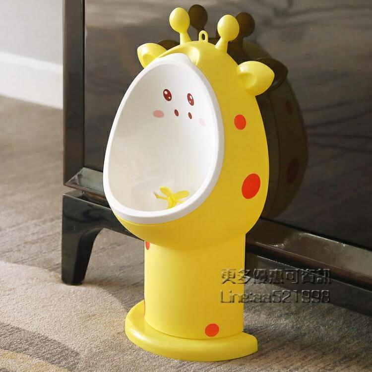 坐便器 寶寶坐便器小孩男孩站立掛牆式便斗小便尿盆兒童尿壺馬桶尿尿神器 NMS