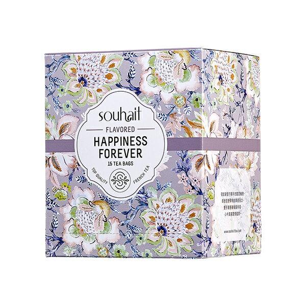 試喝包 Souhait Tea酸甜香醇法式莓果調味紅茶 - Happiness Forever 永遠幸福 2