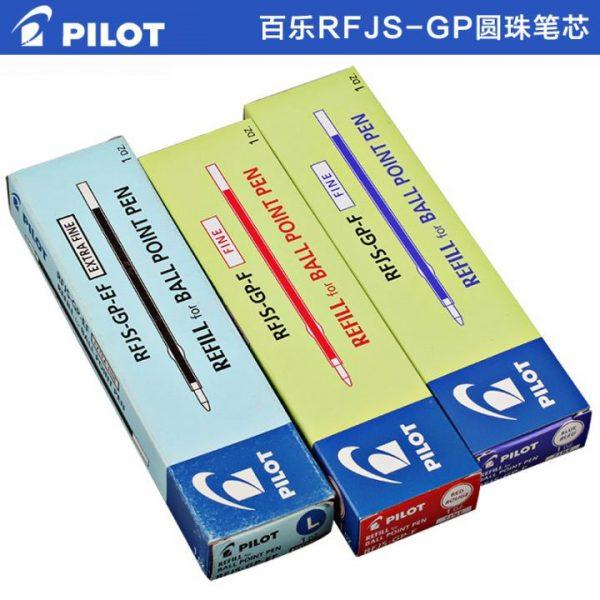 PILOT 百樂 七彩舒寫筆替芯 (RFNS-GG-F) (0.7mm) (舊型號 RFJS-GP-F)