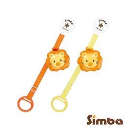 Simba小獅王辛巴 衛生奶嘴鍊 (S1736)(二色可挑) 84元 0